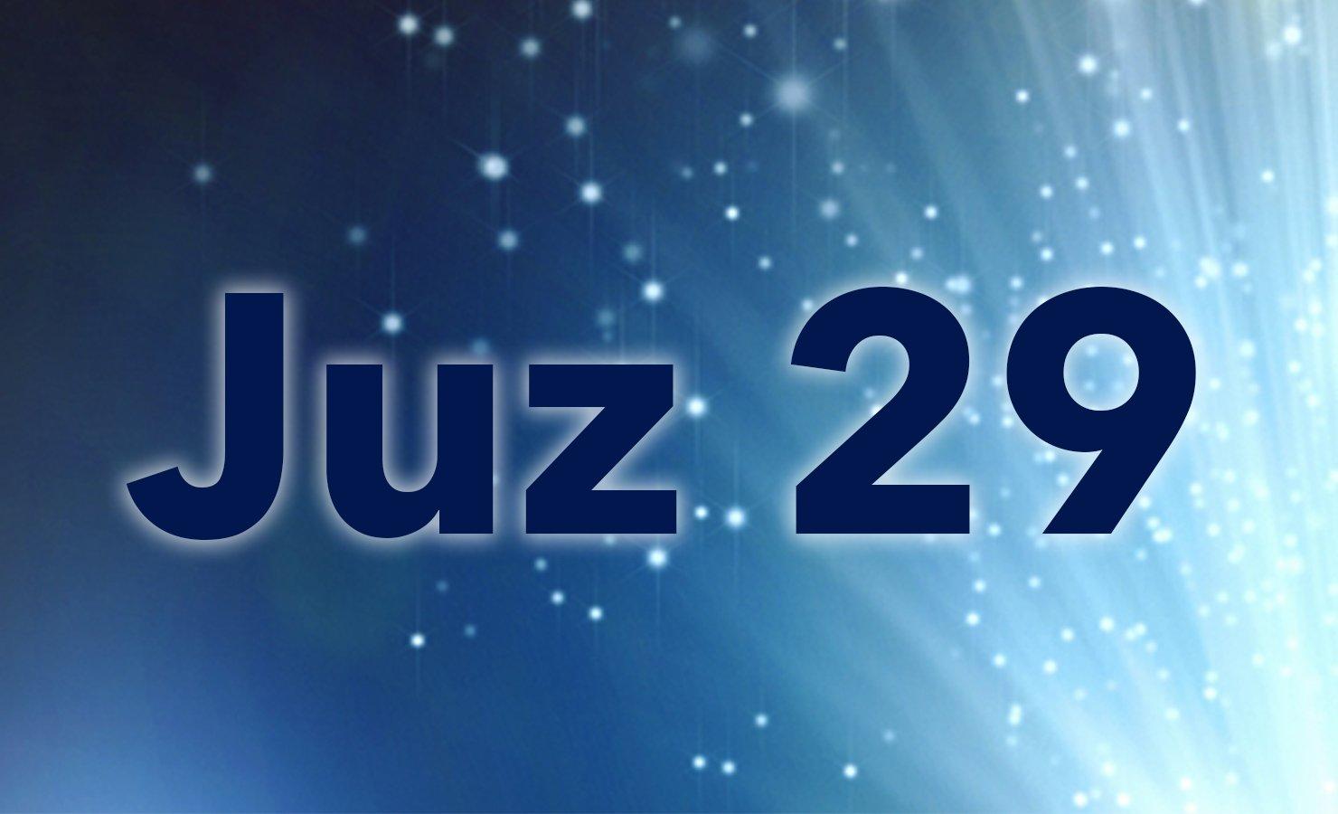 Juz-29