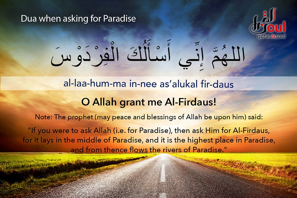 dua_asking-for-paradise2