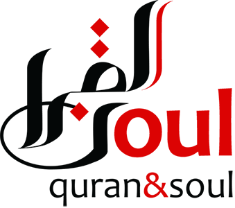 About Us - Quran and Soul